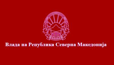 vlada_RSM_logo
