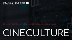 Cineculture_logo